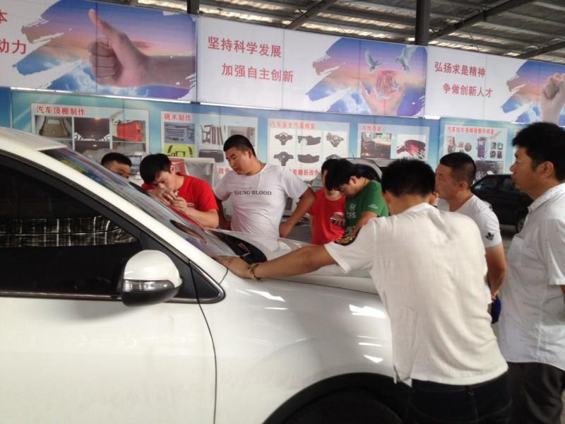 汽车挡风玻璃修复技术培训