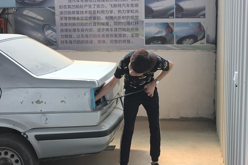 学员实车练习凹陷修复