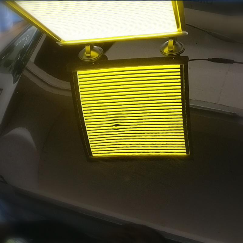 凹陷修复条纹整平灯